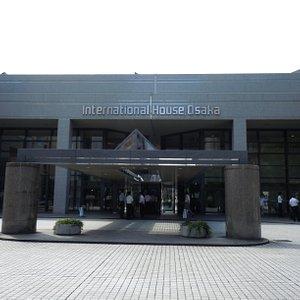大阪国際交流センター