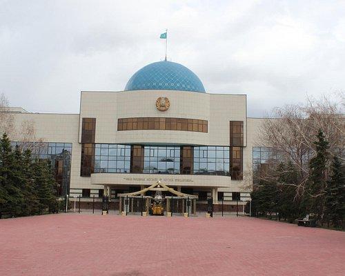 Вид на музей