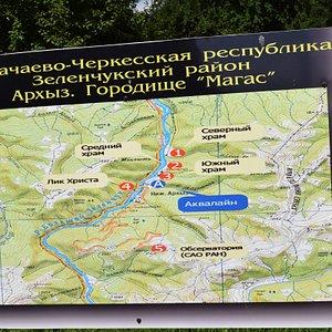 План Нижне-Архызского городища
