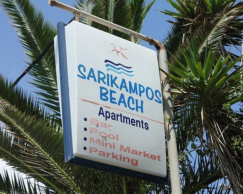 west of Lerapetra Neos Beach we parked up opposite this appartment sign