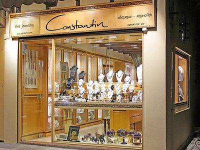 Constantin Jewellery