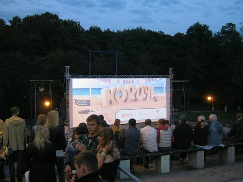 кино в парке