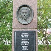 Памятник Выучейскому