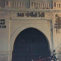 Entrance of Mahatma Gandhi's Rajkot home