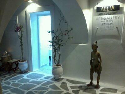 Aelia Art Gallery