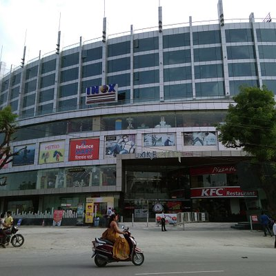 Lake City Mall, Udaipur
