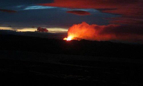 Bardarbunga fissure eruption on 9 Sep 2014