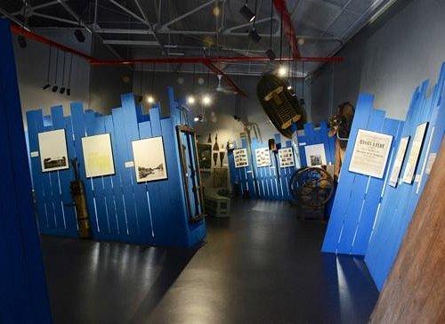 Bateau Museum