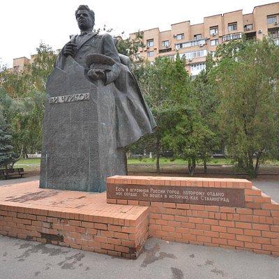 Памятник маршалу В.И. Чуйкову