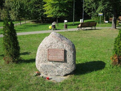 Памятная табличка об открытии парка