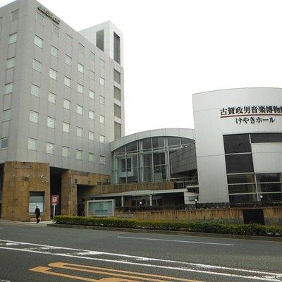 古賀政男音楽博物館(JASRACビル)