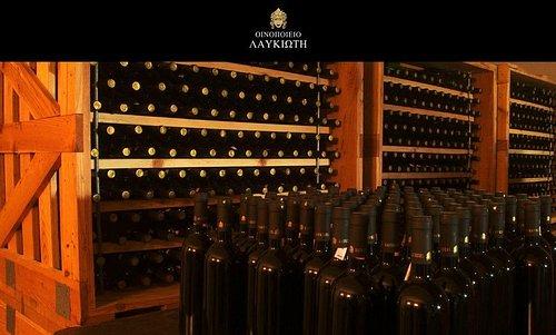 lafkioti winery