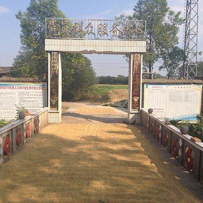 Zouma village
