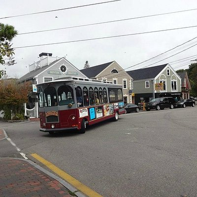 Here Comes The trolley