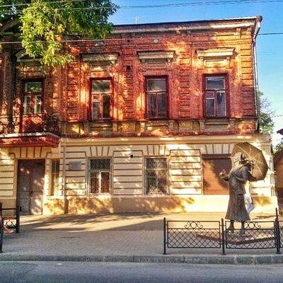 Дом Фаины Раневской