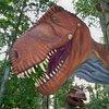 DinosaurWorlds