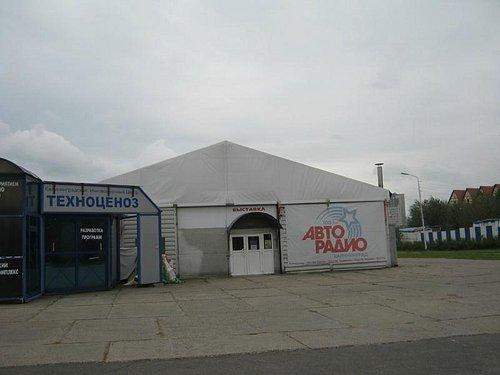 Вход на выставки