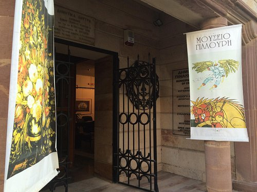 Entrance of Public Art Gallery Of Chios