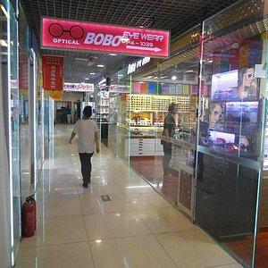 Muitas lojas