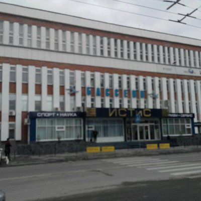 Спорткомплекс ЮУрГУ, ул. Сони Кривой, 60, Челябинск