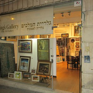 the gallery at night