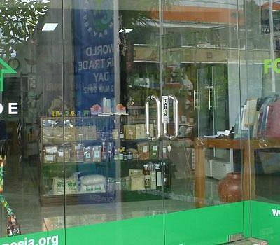 Our wonderful shop