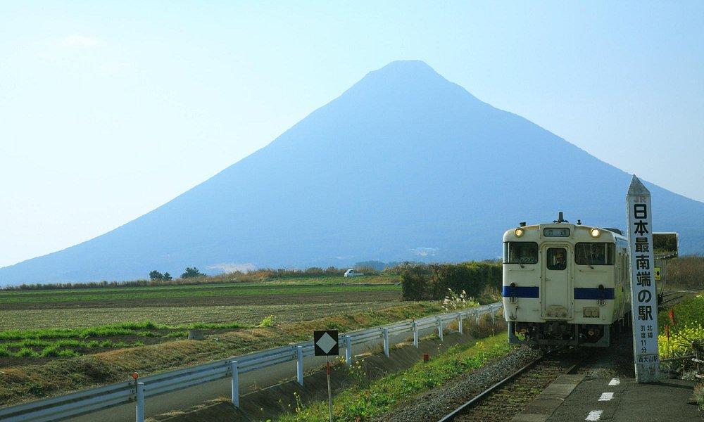 JR Nishi-Ōyama Station / Ibusuki