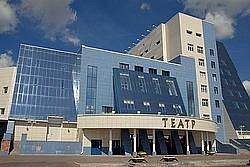 Театр Сургут