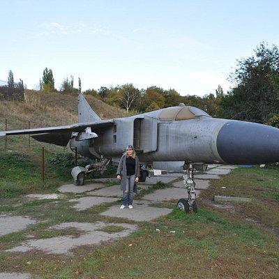 Самолетик)) здесь был замаскированный аэродром...