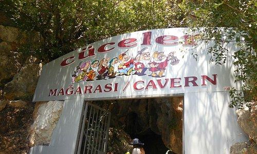 собственно, сам вход в пещеру