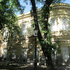 Sombor National Museum