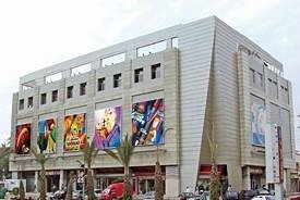 Outside view of the Dolmen Mall Hyderi