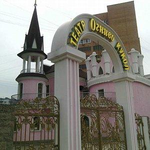 Сказочные ворота