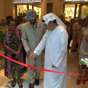 Exhibition opening at Salwa Zeidan Gallery, The Collection,St Regis, Saadyat Island