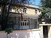 Bet Yaakov Synagogue