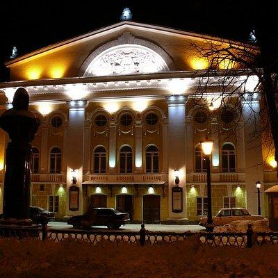 Государственный Драматический театр имени Островского