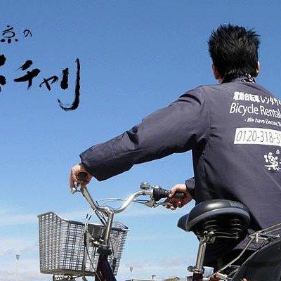 Rakuchari in KYOTO  電動アシスト自転車レンタル