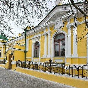 Этот старинный  особняк - Красноярский художественный музей им. В.М. Сурикова