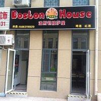 Boston pizza House