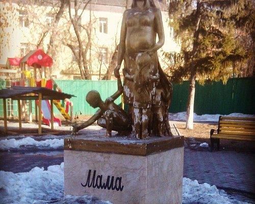 """Памятник """"Маме"""""""