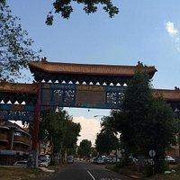 Cyrildene Chinatown