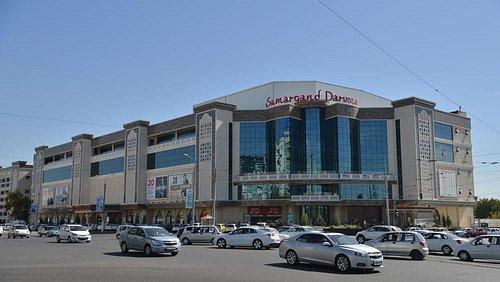 """Mall """"Samarkand Darvoza"""""""