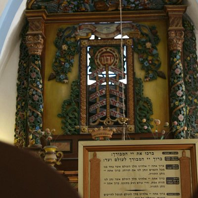 The Ashkenazi HaAri Synagogue - The Torah Ark