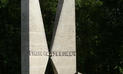 monumento all'arco geodetico