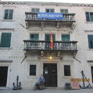 Дворец Гргурина, он же Морской музей