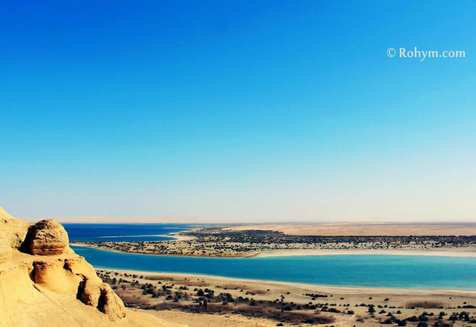 Medawarra Hills, Wadi Rayan National Park