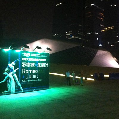 Outside Guangzhou Opera House, Romeo and Juliet Ballet performance poster