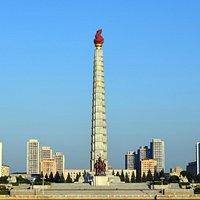 Вид на монумент