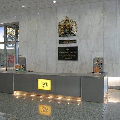 VIP Visitor Center