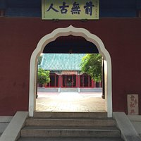 Entranceway to Koxinga